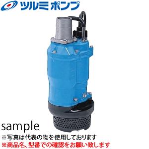 鶴見製作所(ツルミポンプ) 一般工事排水用水中ポンプ KTZ31.5 60Hz