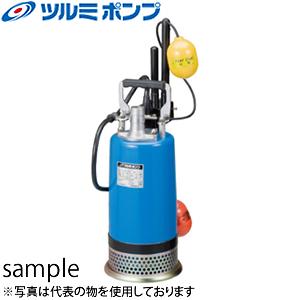 鶴見製作所(ツルミポンプ) 工事用排水 水中ポンプ LB-150A 自動運転形 32mm 100V 60Hz(西日本用) オートポンプ