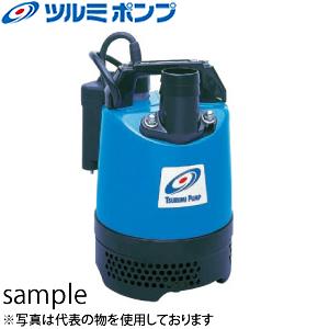 鶴見製作所(ツルミポンプ) 工事用排水 水中ポンプ LB-250A 40mm 単相100V 60Hz(西日本用) 自動運転形 オートポンプ【在庫有り】