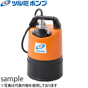 【在庫有り】ツルミ水中ポンプ ベビースイーパー 鶴見製作所(ツルミポンプ) 水中ハイスピンポンプ LSC1.4S 非自動形 25mm 電源:100V 60Hz(西日本用) 低水位排水用 残水ポンプ【在庫有り】