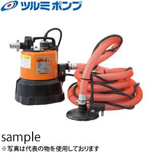 鶴見製作所(ツルミポンプ) スイープポンプ LSPE1.4S 自動運転形 25mm 電源:100V 60Hz(西日本用) 残水吸排水用【在庫有り】