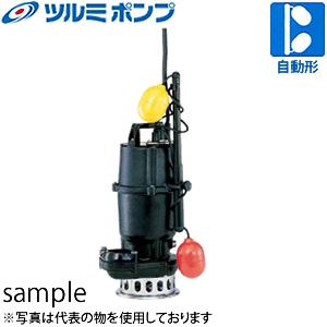 鶴見製作所(ツルミポンプ) 水中ノンクロッグポンプ 40NA2.25 三相200V 60Hz(西日本用) 自動形 ベンド仕様