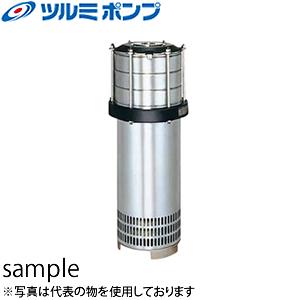 鶴見製作所(ツルミポンプ) 水中タービンポンプ 50NTS35.5 三相200V 60Hz(西日本用)