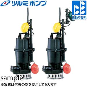 鶴見製作所(ツルミポンプ) 水中ノンクロッグポンプ 50NW23.7-SET No1・No2ポンプセット 三相200V 60Hz(西日本用) 自動交互型 ベンド仕様