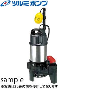 鶴見製作所(ツルミポンプ) 水中ハイスピンポンプ 50PNA2.4 自動形 三相200V 60Hz(西日本用)