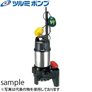 鶴見製作所(ツルミポンプ) 水中ハイスピンポンプ 50PNW275 (No2ポンプのみ) 三相200V 60Hz(西日本用)