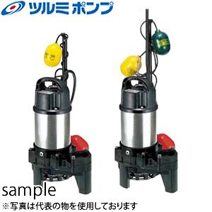 鶴見製作所(ツルミポンプ) 水中ハイスピンポンプ 50PNW2.4-SET (No1・No2ポンプセット) 三相200V 60Hz(西日本用)