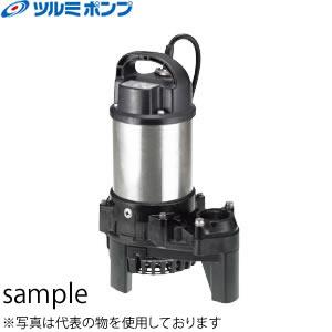 鶴見製作所(ツルミポンプ) 水中うず巻ポンプ 40PSF2.4S (非自動形) 100V