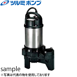 鶴見製作所(ツルミポンプ) 水中ハイスピンポンプ 40PU2.25 非自動形 三相200V 60Hz(西日本用)