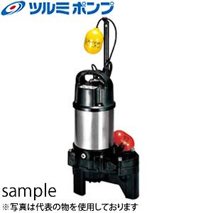 鶴見製作所(ツルミポンプ) 水中ハイスピンポンプ 65PUA21.5 自動形 三相200V 60Hz(西日本用)