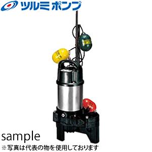 鶴見製作所(ツルミポンプ) 水中ハイスピンポンプ 65PUW21.5 (No2ポンプのみ) 三相200V 60Hz(西日本用)