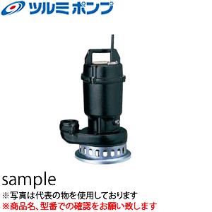 鶴見製作所(ツルミポンプ) 水中うず巻ポンプ 40SF2.25S 非自動形 100V 60Hz(西日本用)