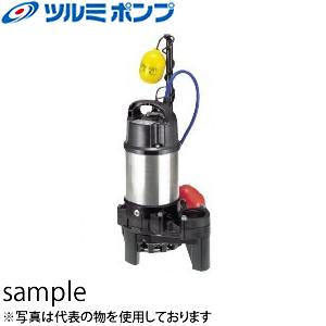 鶴見製作所(ツルミポンプ) 水中チタンポンプ 40TMA2.25 自動形 40mm 三相200V 60Hz(西日本用) ベンド仕様
