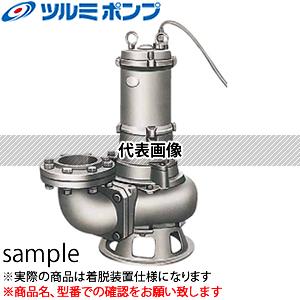 鶴見製作所(ツルミポンプ) 水中カッタポンプ TOS50CQ2.75 着脱装置仕様