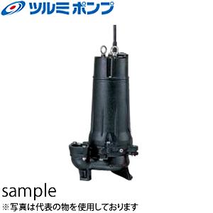 鶴見製作所(ツルミポンプ) 汚物用水中ハイスピンポンプ 32U2.15S 非自動形 100V 60Hz(西日本用) ベンド仕様