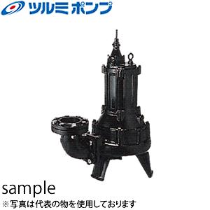 鶴見製作所(ツルミポンプ) 汚物用水中ハイスピンポンプ 80U411 非自動形 三相200V 60Hz(西日本用) ベンド仕様