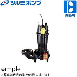 鶴見製作所(ツルミポンプ) 汚物用水中ハイスピンポンプ 65UA41.5 自動形 三相200V 60Hz(西日本用) ベンド仕様