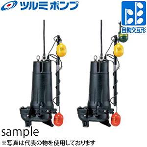 鶴見製作所(ツルミポンプ) 汚物用水中ハイスピンポンプ 80UW22.2-SET No1・No2ポンプセット 自動交互型 三相200V 60Hz(西日本用) ベンド仕様