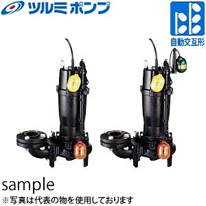 鶴見製作所(ツルミポンプ) 汚物用水中ハイスピンポンプ 80UW43.7-SET (No1・No2ポンプセット) 三相200V 60Hz(西日本用) ベンド仕様