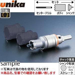 ユニカ(unika) 超硬ホールソー トリプルコンボ セット COM-T42ST ストレートシャンク 口径:42mm 有効長:23mm