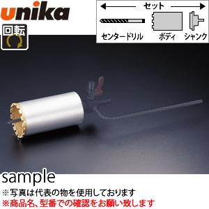 ユニカ(unika) 湿式ダイヤモンドコアドリル ボディのみ DC-80B 口径:80mm 有効長:130mm