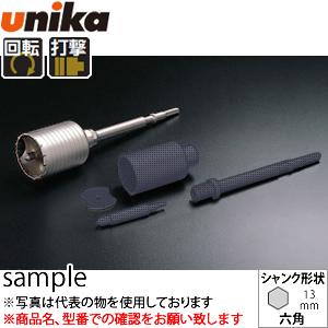 ユニカ(unika) ハンマードリル用コアドリル セット HC-105 口径:105mm 有効長:100mm