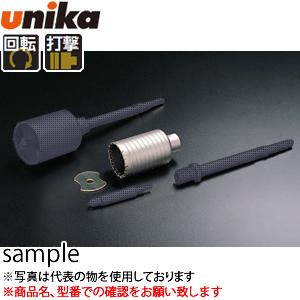 ユニカ(unika) ハンマードリル用コアドリル ボディのみ HC-65B (ガイドプレート付) 口径:65mm 有効長:100mm
