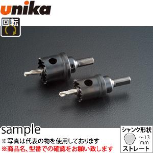 ユニカ(unika) HSSホールソー ハイスホールソー HSS-120 シャンク径:13mm 口径:120mm 有効長:50mm