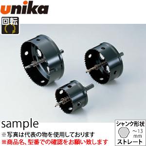ユニカ(unika) HSSホールソー ハイスホールソー HSS-VU100 排水マス用 チャック部径:10mm 口径:120mm 有効長:38mm