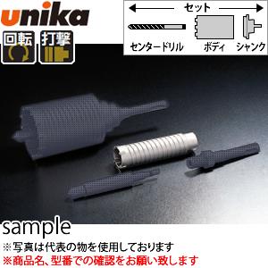 ユニカ(unika) 軽量ハンマードリル用コアドリル ボディのみ LHC-60B 口径:60mm 有効長:80mm