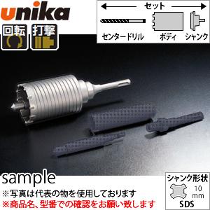 ユニカ(unika) 軽量ハンマードリル用コアドリル セット LHC-80 口径:80mm 有効長:80mm