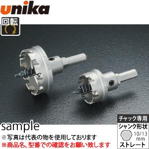 ユニカ(unika) 超硬ホールソー メタコア MCS-64 ストレートシャンク 口径:64mm 有効長:4.5mm