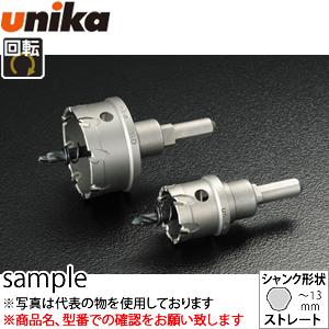ユニカ(unika) 超硬ホールソー メタコアトリプル MCTR-62 ストレートシャンク 口径:62mm 有効長:25mm ※特注品・納期確認品
