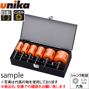 ユニカ(unika) HSSホールソー ハイスホールソー(ツバ無し) TOOLBOXセット TB-15 電気工事用 21・27・33・42・53mm