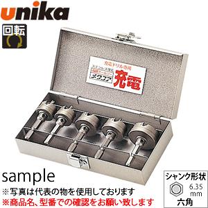 ユニカ(unika) 超硬ホールソー メタコア充電 TOOLBOXセット TB-22 電気工事用 21・21・27・27・33mm