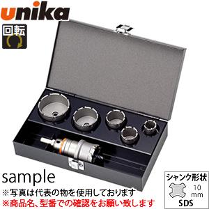 ユニカ(unika) 超硬ホールソー トリプルコンボ TOOLBOXセット TB-41SD SDSシャンク 電気工事用 21・21・27・27・33・33mm