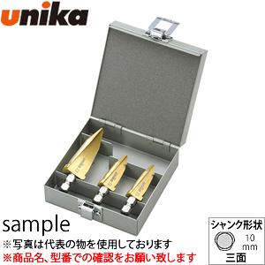 ユニカ(unika) デッキビット TOOLBOXセット TB-50 15・16・22mm