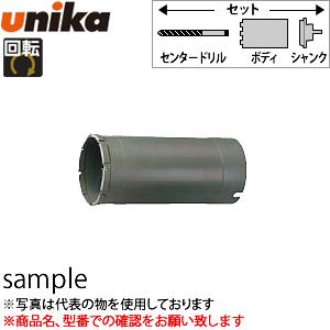 ユニカ(unika) 多機能コアドリル UR21 ボディのみ UR-F120B 複合材用 口径:120mm