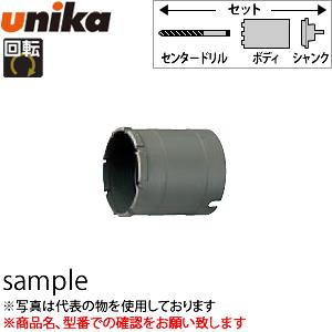 ユニカ(unika) 多機能コアドリル UR21 ボディのみ UR-FS130B 複合材用ショート 口径:130mm