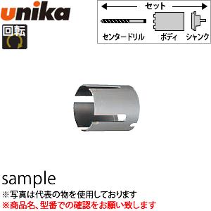 ユニカ(unika) 多機能コアドリル UR21 ボディのみ UR-MS130B マルチタイプショート 口径:130mm