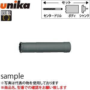 ユニカ(unika) 多機能コアドリル UR21 ボディのみ UR21-F050B 複合材用 口径:50mm