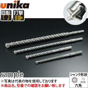 ユニカ(unika) 六角軸UXビット ロング HUXL33.0×505 有効長:387mm 刃先径:33mm