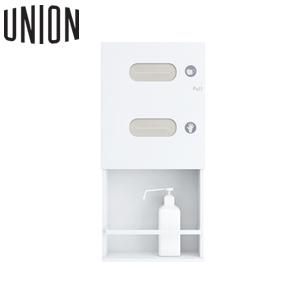 UNION(ユニオン) HPC-100-2-UDH 医療用PPEケース ピピックス[アーキパーツ] 1個