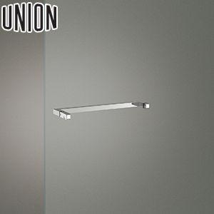 UNION(ユニオン) G1113-01-001-W 棒タイプ(ワイド) L447mm 1セット(内外) 建築用ドアハンドル[ネオイズム] 浴室・シャワーブース用ハンドル