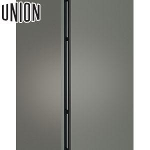 適応ドア:ガラスドア フラッシュドアにも取付可能 UNION ユニオン G1152-26-101-P2025 棒タイプ 内外 出色 建築用ドアハンドル 1セット 4年保証 ロング L2075mm ネオイズム