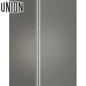 UNION(ユニオン) G1211-01-023-P1925 棒タイプ(ロング) L1950mm 1セット(内外) 建築用ドアハンドル[ネオイズム]