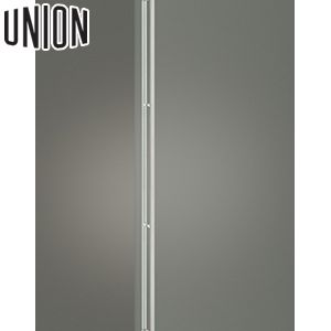 UNION(ユニオン) G1214-01-023-P1925 棒タイプ(ロング) L1949mm 1セット(内外) 建築用ドアハンドル[ネオイズム]