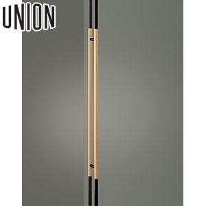UNION(ユニオン) G2681-35-151-L1925 棒タイプ(ロング) L1925mm 1セット(内外) 建築用ドアハンドル[ネオイズム]