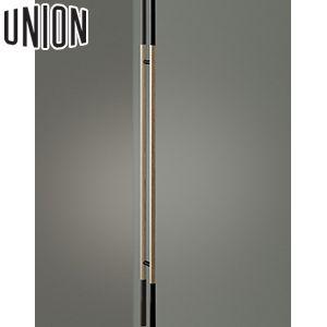 UNION(ユニオン) G2681-35-183-L1925 棒タイプ(ロング) L1925mm 1セット(内外) 建築用ドアハンドル[ネオイズム]