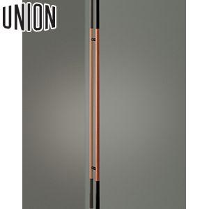 UNION(ユニオン) G2681-35-184-L1925 棒タイプ(ロング) L1925mm 1セット(内外) 建築用ドアハンドル[ネオイズム]